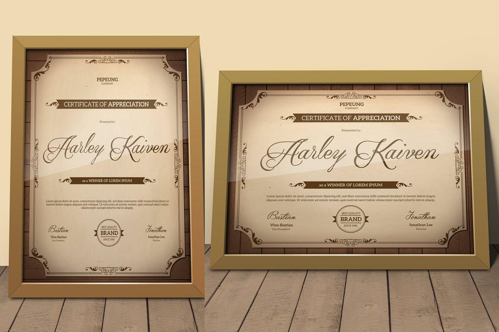 Elegant Golden Certificate Frames