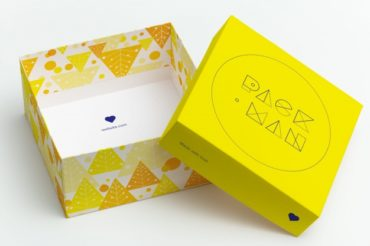 Printed boxes - Product Packaging